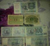 Банкноты 8 штук.