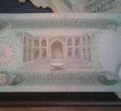Банкноты Ирак