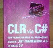 Новая книга, учебник Microsoft