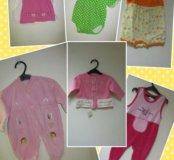 Вещи для девочки с рождения до года
