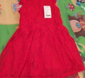 Два платья новых