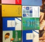 Учебники для юристов