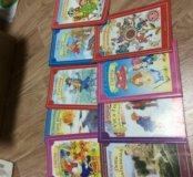 Книги серии библиотечка школьная