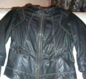Классная,стильная кожаная куртка.