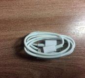 Кабель iPhone 5/5C/5S/6/SE/6S/7