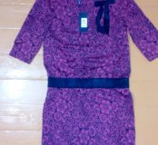 Платье новое, срочно