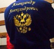 Халат с гербом