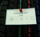 Кама 236