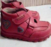 Ботинки Бамбини 15 см