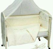 Комплект постельного белья, борты и балдахин