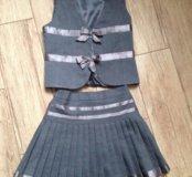 Школьная форма юбка с жилеткой
