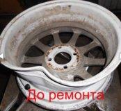 Ремонт дисков Ремонт боковых Порезав