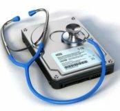 Восстановление информации с дисков и флешек