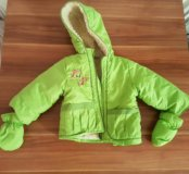 Комплект зимний куртка и комбез