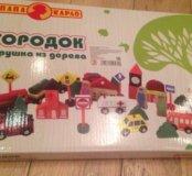 """Деревянные игрушки новые """" папа Карло """""""