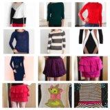 Кофты, юбки, платья, футболки (пакетом)