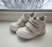 Кроссовки детские 20 размер
