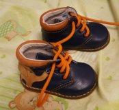 Ботиночки детские для мальчика 18 размер