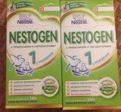 Nestogen 1