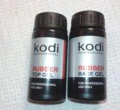 База и топ от KODI