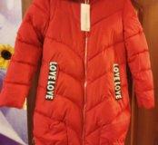 Новая куртка (пальто)