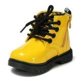 Новые желтые лаковые ботинки демисезон 23 р