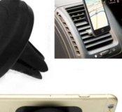 Магнитный держатель телефона в авто