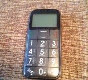 Телефон Бабушкофон мегафон