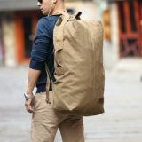Вещь мешок, сумка, рюкзак, баул дорожный