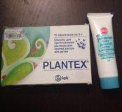 PLANTEX и крем детский
