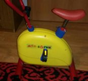 Велотренажёр(детский)