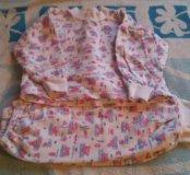 Пижама86-92