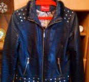 Куртка 48 р.