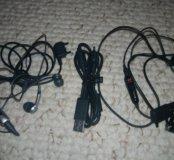Наушники с микрофоном, зарядка, USB