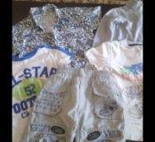Пакет одежды на мальчика 104