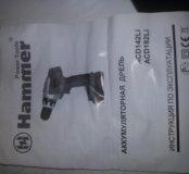 Шуруповерт Hammer