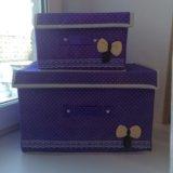 Ящик для хранения вещей