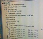 Моноблок Core i3