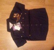 Новая рубашка Zeplin 104 размер.