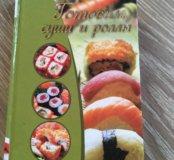 Готовим суши и ролы