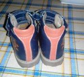 Ортопедические сандали Ортек