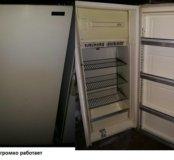 Холодильник б.у Зил