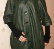 Куртка кожаная оригинальная