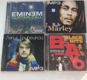 Музыкальные диски