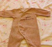 Домашняя одежда для самых маленьких