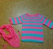 Новый свитер и бактус