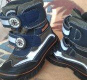 Ботинки мембрана.