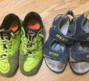 Обувь 34р