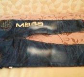 джинсы и пара колгот