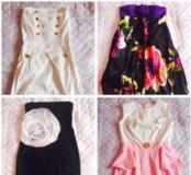 Платья дизайнерские